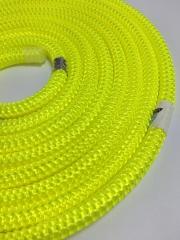 Скакалка Chacott, Yellow (062)