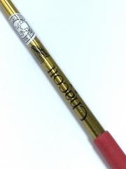 Палочка Chacott (699) Gold