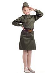 Военный девочка