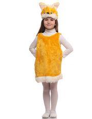 Белченок желтый сарафан