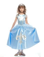 Золушка принцесса, голубая