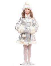 Снегурочка детская хрустальная серебрянная