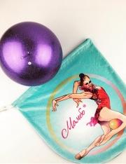 Чехол для мяча DesignMambo
